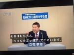1,NHKIMG_4998.JPG