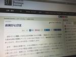 1610 貧困お詫びIMG_2777.JPG