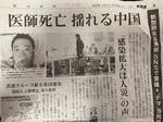 2002 武漢毎日IMG_0024.jpg