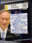 2103 1菅首相IMG_0596.jpg