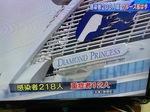 4.2005 5報特215安部コロナクルースIMG_0079.jpg